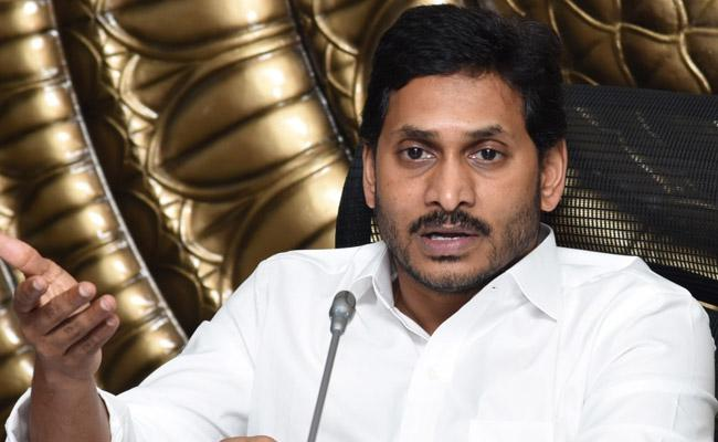 CM YS Jagan Orders To District Collectors Over Sand Mining Policy - Sakshi