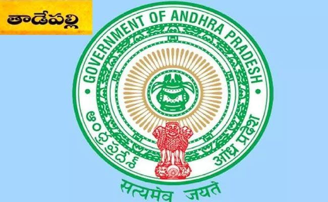 8 gram panchayats get merged into Tadepalle Municipality - Sakshi