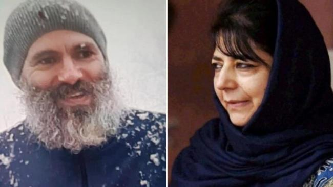 Omar Abdullah Mehbooba Mufti May Shifted To Their Houses - Sakshi