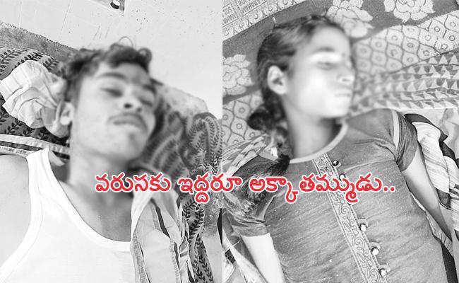 Love Failure Couple Commits Suicide in Vikarabad - Sakshi