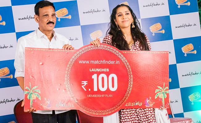 Matchfinder Matrimonial Website New Plan Rs 100 For Membership - Sakshi