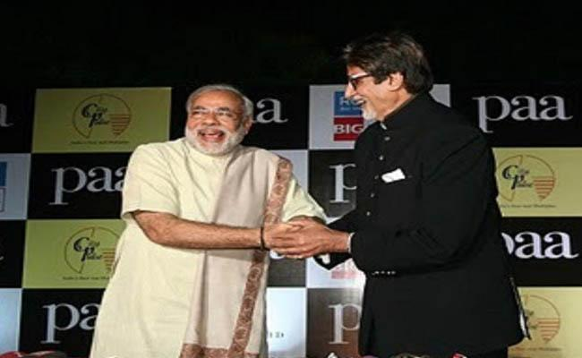 Amitabh Bachchan Becomes Second Most Followed Indian Celeb On Twitter After Narendra Modi - Sakshi