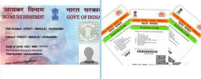 Instant allotment of e-PAN based on Aadhaar to begin this month - Sakshi