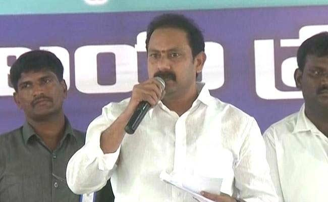 Alla Nani Speech In West Godavari Over Medical College - Sakshi