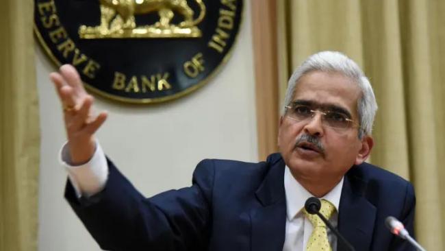 RBI adopts a new liquidity management framework - Sakshi