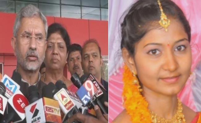 YSRCP MPs Meet Minister Jaishanker In Delhi To Return Jyothi From Chaina - Sakshi