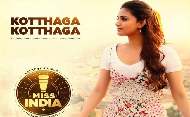 Keerthy Suresh Miss India Movie Lyrical Song Release - Sakshi