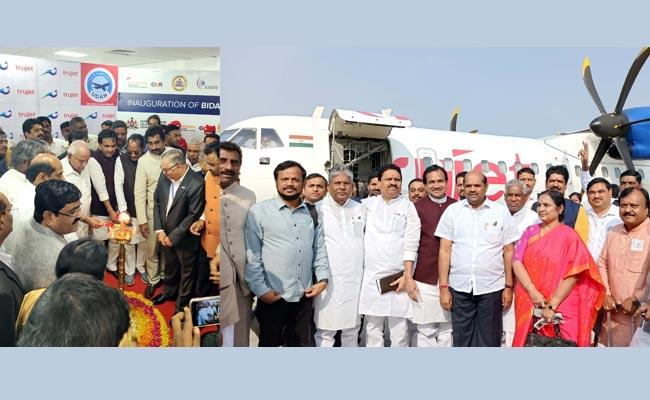 UDAN Scheme: Trujet launches Bengaluru-Bidar daily flight - Sakshi