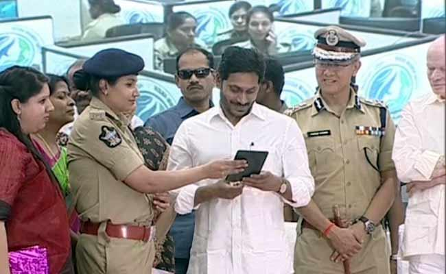 CM YS Jagan Speech After Launching Disha App Rajahmundry - Sakshi