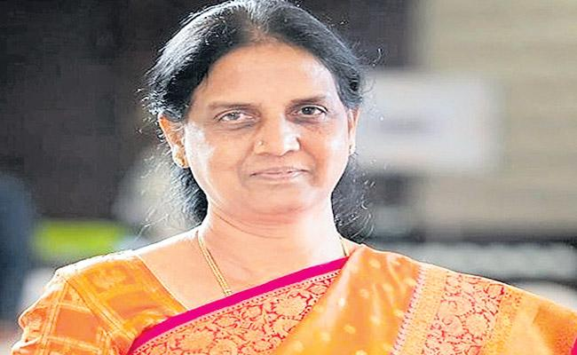 Sabitha Indra Reddy Orders Collectors Over Intermediate Board Exams - Sakshi