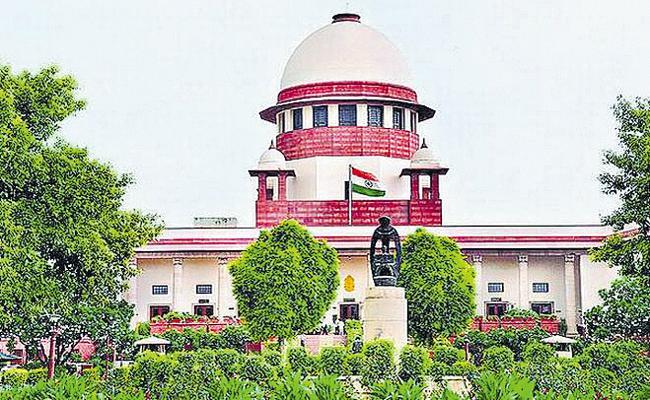 Supreme Court denies petition for notice of guilty - Sakshi