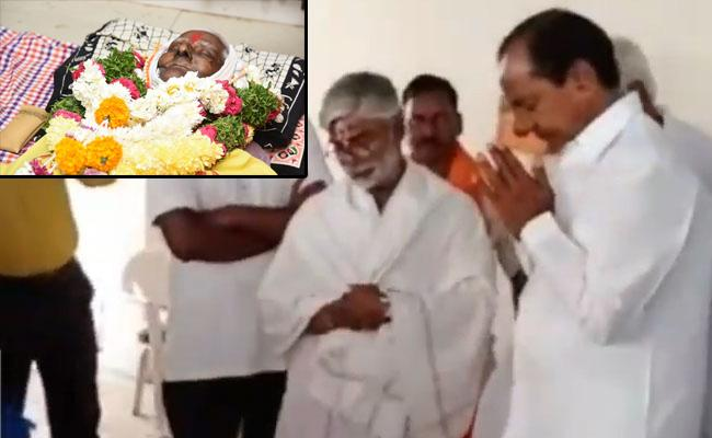 CM KCR Brother in law dies From Illness - Sakshi