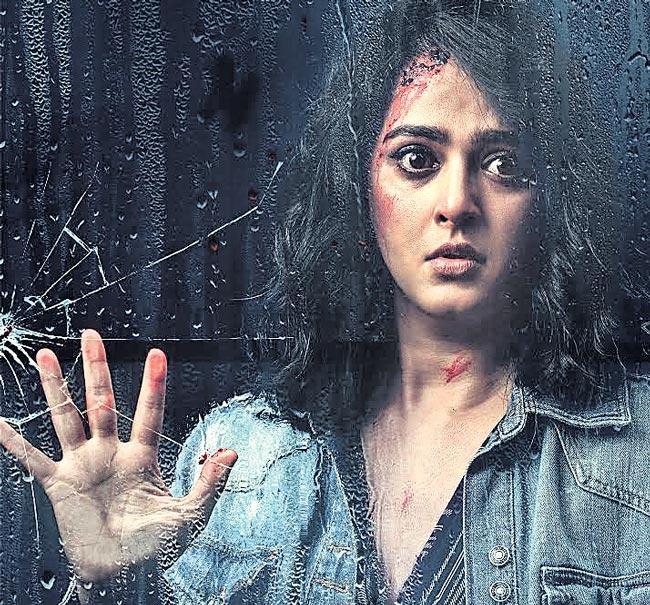 Nishabdam movie release date postponed - Sakshi