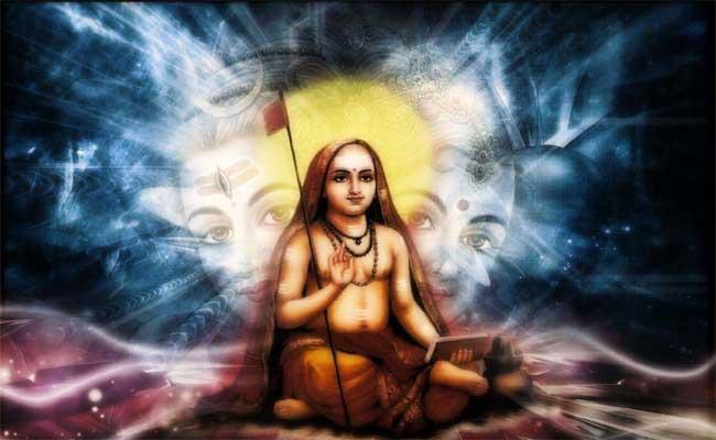 Shankara Vijayam Part 32 In Telugu - Sakshi