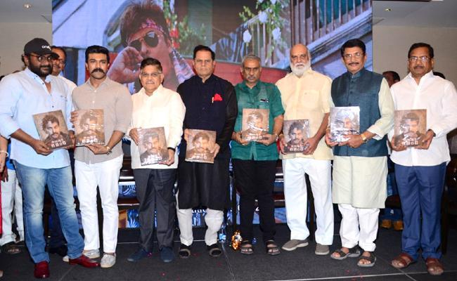 Megastar The Legend Book Launch Event - Sakshi