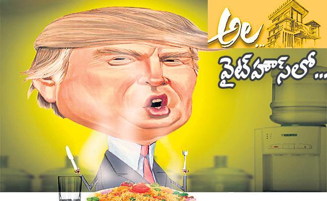 Trump India Visit: A Satirical Story On His Tour - Sakshi