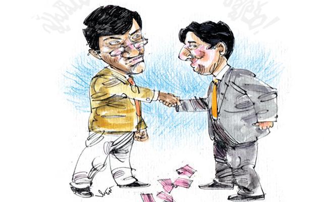 Friendship Story In Telugu - Sakshi