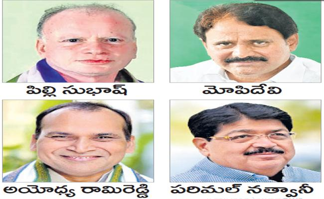 Two of the four Rajya Sabha seats are YSRCP assigned to BCs - Sakshi