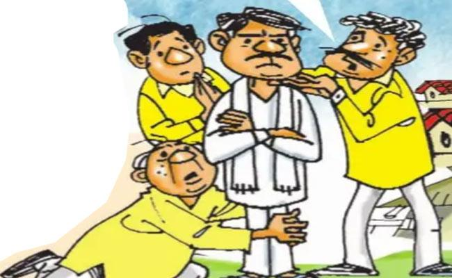 TDP Leaders Have No Interest In Contesting Elections - Sakshi