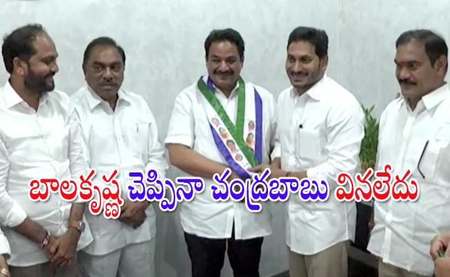 Kadiri Baburao Joins In YSRCP - Sakshi