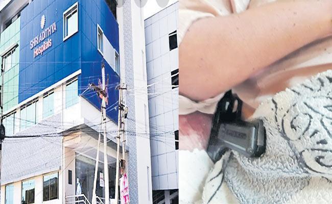 Sri Aditya Hospital MD Ravinder Kumar Suspicious Lifeless - Sakshi