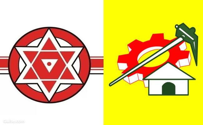 Janasena And TDP Backstage Planning For Local Elections Bhimavaram - Sakshi
