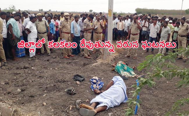 Assassinated Cases in Jogulamba And Mahabubnagar - Sakshi