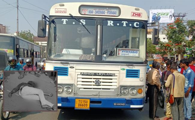 RTC Bus Hits Swiggy Delivery Boy Bike At Miyapur - Sakshi