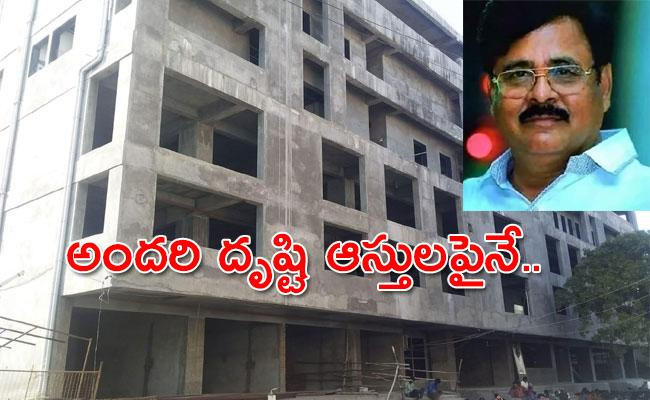 Hot Topic Of Maruthirao Assets  - Sakshi