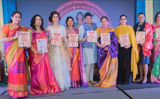 International Womens Day By Women Empowerment Telugu Association In Dallas - Sakshi