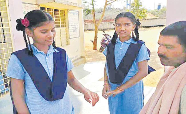 Special Oficer Beaten Students For Making Water Waste In KGBV - Sakshi