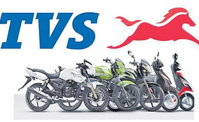 TVS Motor Company will pay its shareholders A Second Interim Dividend - Sakshi