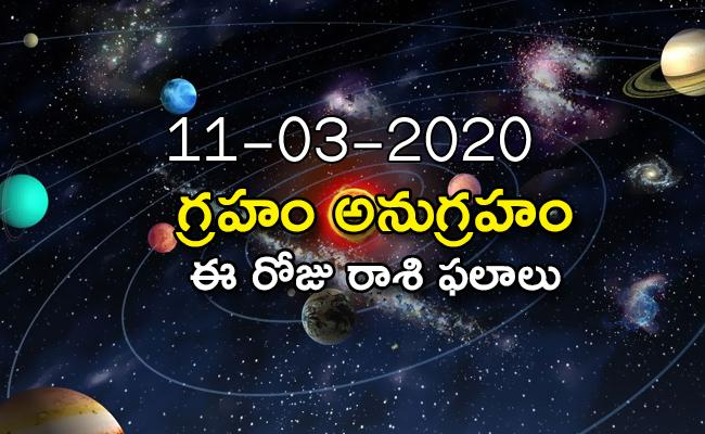 Daily Horoscope in Telugu (11-03-2020) - Sakshi