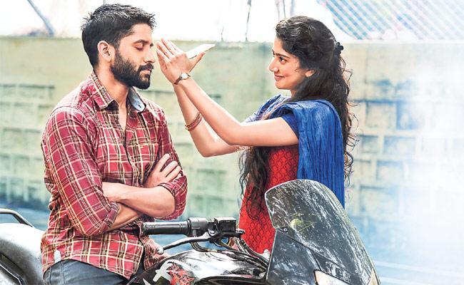 Naga Chaitanya Love Story Movie New Poster Released - Sakshi