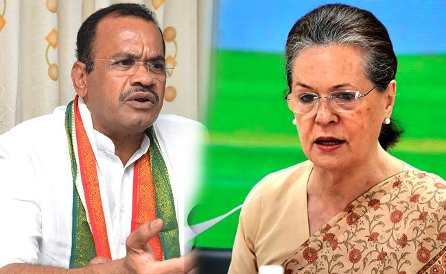 Komatireddy Venkat Reddy Meets Sonia Gandhi In Delhi - Sakshi