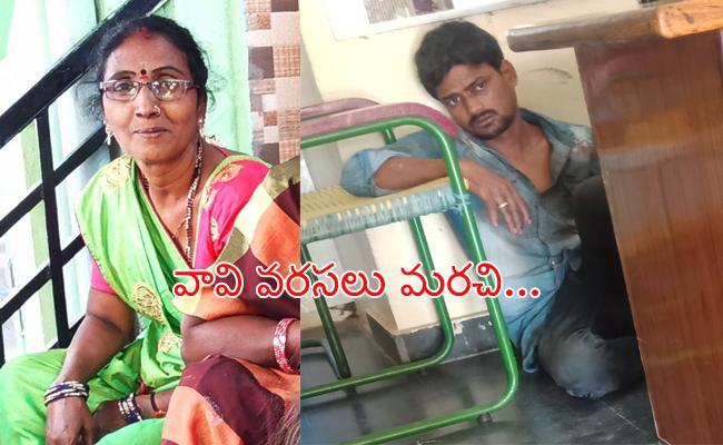 Son Assassinated Mother in Kurnool - Sakshi