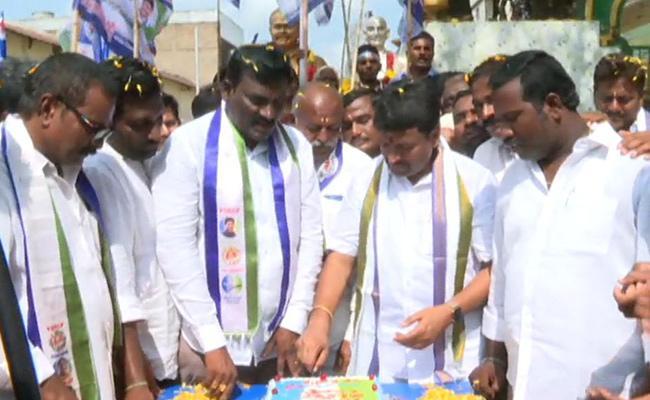 YSRCP Foundation Day Celebration In All Over Andhra Pradesh - Sakshi