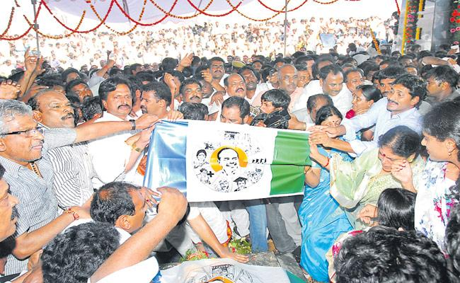 Article On YSR Congress Party Journey - Sakshi