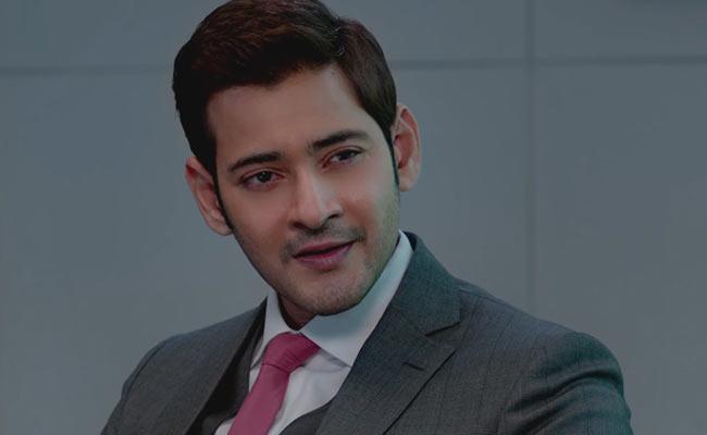 Mahesh Babu May Host Bigg Boss Telugu 4Th Season - Sakshi