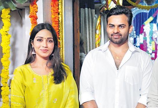Pawan Kalyan Launches Sai Dharam Tej New Movie - Sakshi