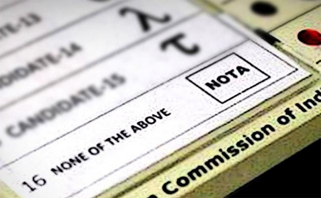 NOTA Option Ballot paper First Time in Local Elections - Sakshi