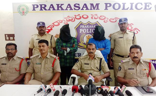 Two Man Held in Cheating Finance Compmany Case Prakasam - Sakshi