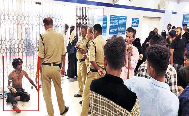 Psycho Held in SBI Bank Shamsheergunj Hyderabad - Sakshi