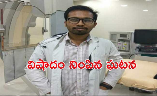 Cardiologist Doctors Commits Suicide In Ramakrishnapur - Sakshi