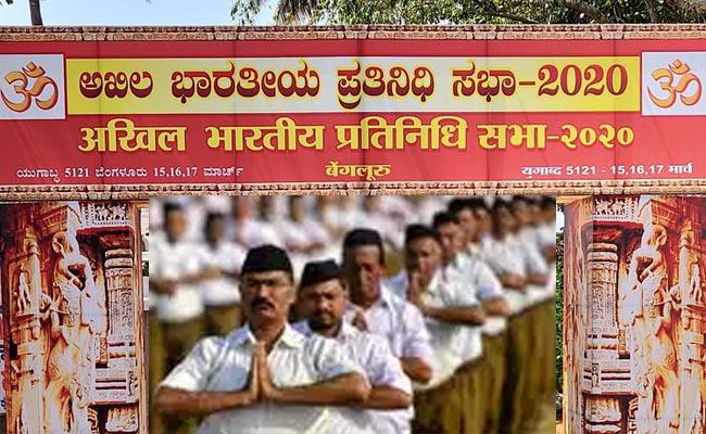 Akhil Bharatiya Pratinidhi Sabha Meeting in Bengaluru - Sakshi