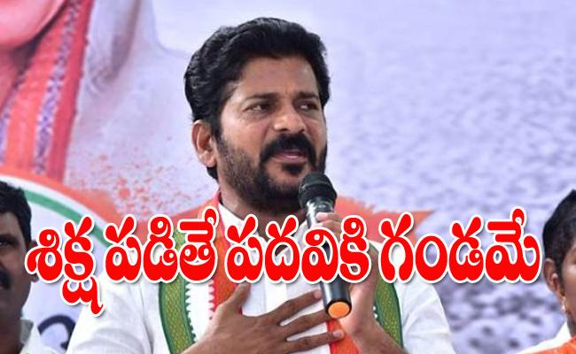 Congress MP Revanth Reddy Face 63 Cases - Sakshi