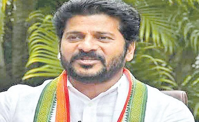 Revanth Reddy Approached High Court To Grant Bail - Sakshi
