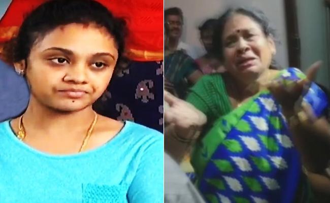 Amrutha Pranay Meets Her Mother Girija - Sakshi