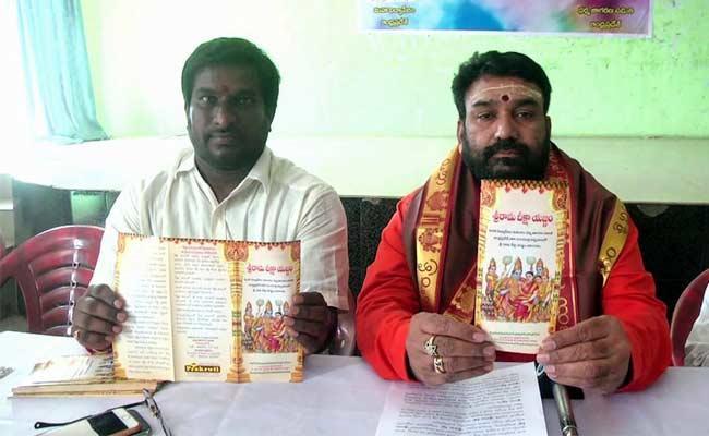 Devotees Ready To take Sri Rama Deeksha from March 25 To April 2 - Sakshi