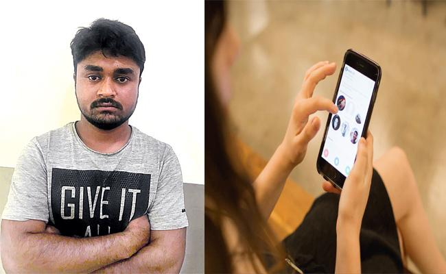 Man Held in Tinder And Dating Apps Cheating Case Hyderabad - Sakshi